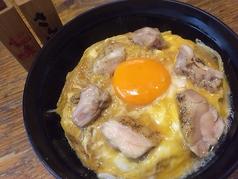 鳥の王様 竹ノ塚店の写真