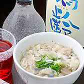 葉花集 西口店のおすすめ料理3