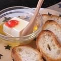 料理メニュー写真ハニーチーズ豆腐