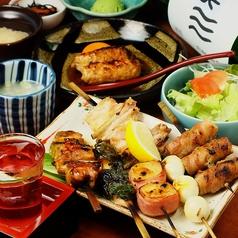 さんばーど 立川店のおすすめ料理1