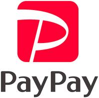 スマホ決済アプリ【PayPay(ペイペイ)】ご利用可能!