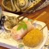 串の坊 広島パルコ前店のおすすめポイント1