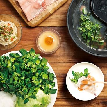 温野菜 葛西店のおすすめ料理1