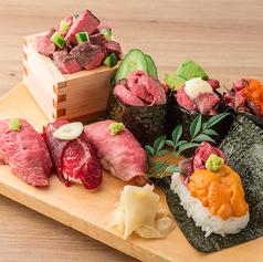 ■ 御八の肉寿司贅沢盛り合わせ