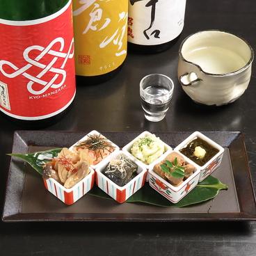まんざら亭 先斗町店のおすすめ料理1