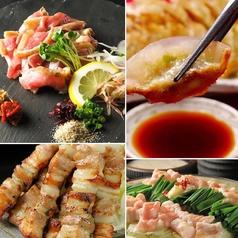 博多やさい巻き串 虎乃家 博多店のおすすめ料理1