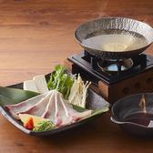 源ぺい 和歌山岩出店のおすすめ料理2