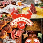 Bistro The Meat 新宿本店