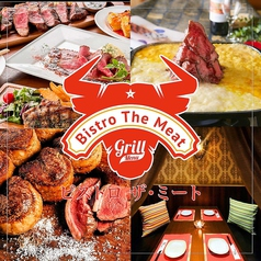 Bistro The Meat 新宿本店の写真