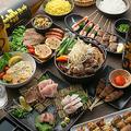 京園 きょうぞの 新宿本店のおすすめ料理1
