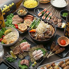 個室居酒屋 京園 新宿本店のおすすめ料理1