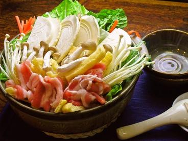 渋沢 居酒屋 津軽のおすすめ料理1