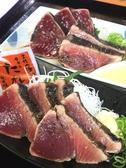 藁焼きたたき 明神丸 ひろめ市場店のおすすめ料理3