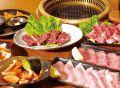焼肉 宝船のおすすめ料理1