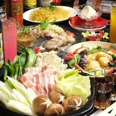 中華バルJAMの写真