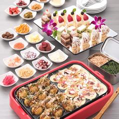 カラオケ ファンタジー 浜松南口店のおすすめ料理1