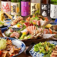 熟成魚と全国の日本酒 魚浜 さかな 柏のおすすめ料理1