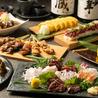 九州情緒 個室居酒屋 きょう介 横浜店のおすすめポイント3