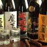 お好み焼きダイニング 川崎のおすすめポイント1