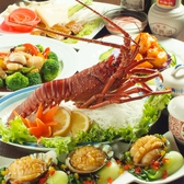 和×中×韓料理 三国団 さんごくだんのおすすめ料理3