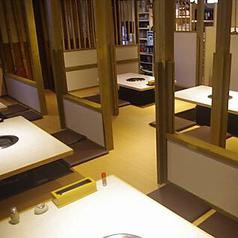 みやま本舗 国分店の雰囲気1