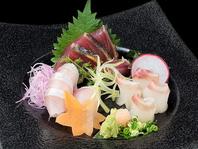 選りすぐりの旬鮮魚、日替わり盛合わせ7500円~