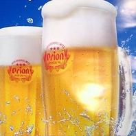 クーポン利用でオリオンビールが半額!