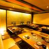 肉処 米蔵 YONEKURA 浜松店のおすすめポイント2