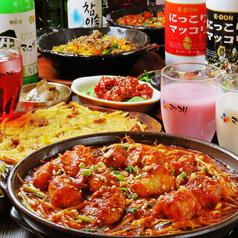 韓国カフェダイニング HANOKのおすすめ料理1