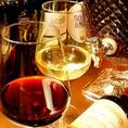 ワインも種類豊富!白、赤、スパークリングから自家製サングリアまで「味」にはとことんこだわっています★