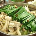 料理メニュー写真博多もつ鍋 (赤or白からスープをチョイス)