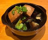 y's家 孝 TAKAのおすすめ料理2