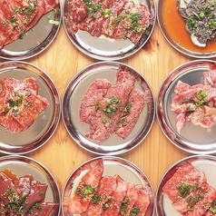 七輪焼肉Tantanの写真
