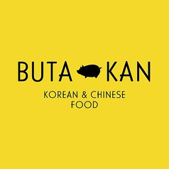 BUTA-KANの特集写真