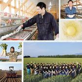 十勝 一心 ファーム Tokachi isshin farmの雰囲気2