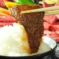 お米にもこだわっています♪お肉と相性抜群の『こしひかり』を使用しております!