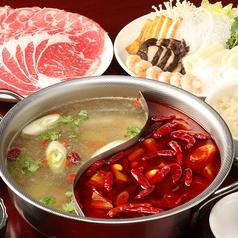 シーアン XI'AN 銀座店のおすすめ料理3