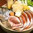 (広尾漁港直送)鮭の石狩鍋