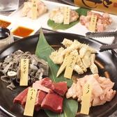 ホルモン焼き食堂 木下 横川本店のおすすめ料理2