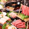 四川火鍋 豪運來 ごううんらい 伏見店のおすすめポイント2