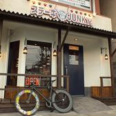 ステーキ JUNKY! 東口店の雰囲気3