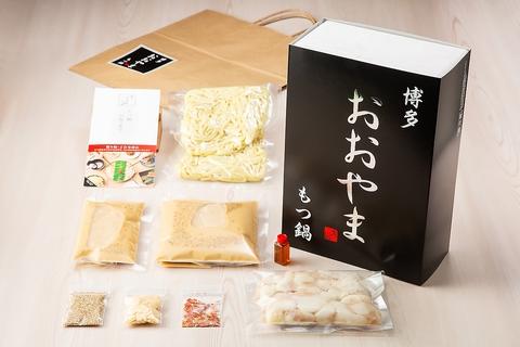 【テイクアウト】大人気!!ご自宅で作る、もつ鍋おおやまの本格もつ鍋冷蔵セット(3人前1セット)