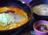 しもがも担々麺 京都のグルメ