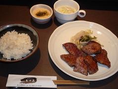 牛たん麦とろ定食 お肉の量普通 味:塩orたれ