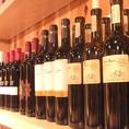 ワインボトルの品揃えも豊富。