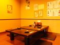 ゆったりとお食事をお楽しみ頂けるテーブル席。