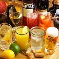 ◆コースに合わせる飲み放題は2種類◆