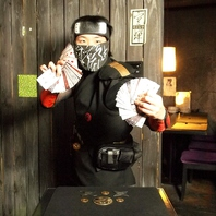 上級忍者による忍者マジックも♪
