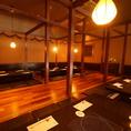 小上がりの掘りごたつ式の個室です。ふすまで仕切られており、ふすまをすべて外すと40名様までご利用可能な宴会場になります。