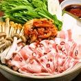 濃厚豚キムチ鍋~辛味噌ダレ付き~
